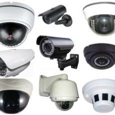 انواع كاميرات المراقبة واستخدامها